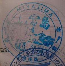 f:id:sasurai-neko:20160924122117j:plain