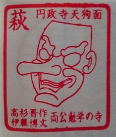 f:id:sasurai-neko:20160924122118j:plain