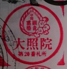 f:id:sasurai-neko:20160924122119j:plain