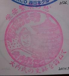 f:id:sasurai-neko:20160924122120j:plain