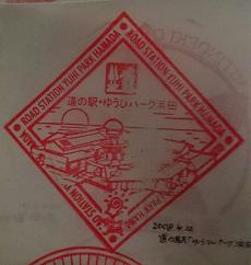 f:id:sasurai-neko:20160924122128j:plain