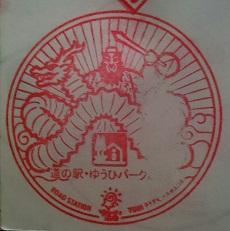 f:id:sasurai-neko:20160924122129j:plain