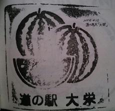 f:id:sasurai-neko:20160924122131j:plain