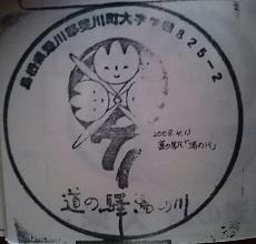 f:id:sasurai-neko:20160924122133j:plain