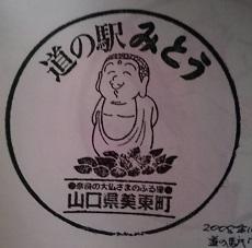 f:id:sasurai-neko:20160924122134j:plain