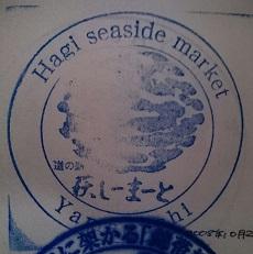 f:id:sasurai-neko:20160924122135j:plain