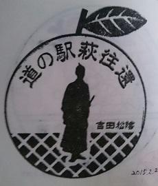 f:id:sasurai-neko:20160924122136j:plain