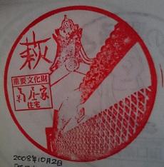 f:id:sasurai-neko:20160924122138j:plain