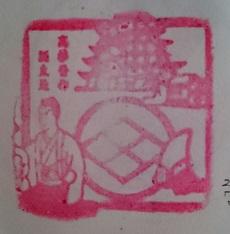 f:id:sasurai-neko:20160924122141j:plain