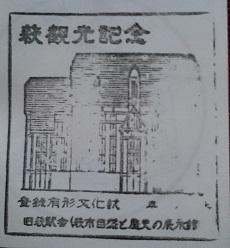 f:id:sasurai-neko:20160924122142j:plain