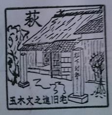 f:id:sasurai-neko:20160924122143j:plain