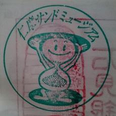 f:id:sasurai-neko:20160924122148j:plain
