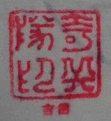 f:id:sasurai-neko:20160924122159j:plain