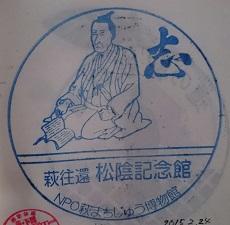 f:id:sasurai-neko:20160924122202j:plain