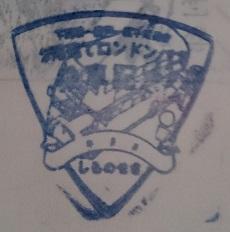 f:id:sasurai-neko:20160924122207j:plain