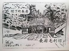 f:id:sasurai-neko:20160924122208j:plain