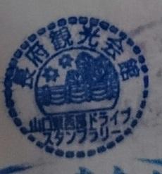f:id:sasurai-neko:20160924122210j:plain