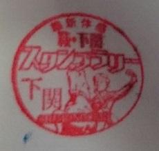f:id:sasurai-neko:20160924122211j:plain
