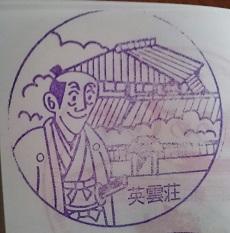f:id:sasurai-neko:20160924122212j:plain
