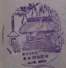 f:id:sasurai-neko:20160924122214j:plain