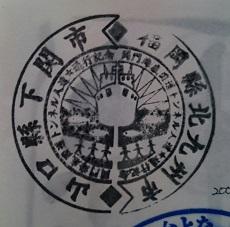 f:id:sasurai-neko:20160924122218j:plain