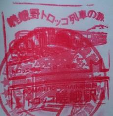 f:id:sasurai-neko:20160924145327j:plain