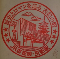 f:id:sasurai-neko:20160924145334j:plain