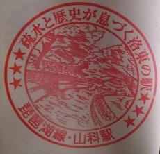 f:id:sasurai-neko:20160924145339j:plain