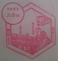 f:id:sasurai-neko:20160924145341j:plain