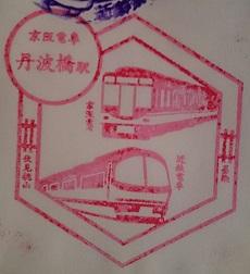 f:id:sasurai-neko:20160924145343j:plain