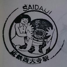 f:id:sasurai-neko:20160924145344j:plain
