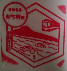 f:id:sasurai-neko:20160924145346j:plain