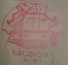 f:id:sasurai-neko:20160924145348j:plain