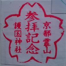 f:id:sasurai-neko:20160924145349j:plain