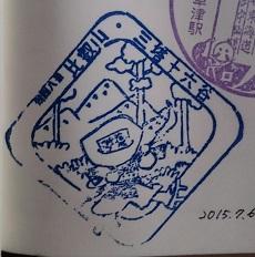 f:id:sasurai-neko:20160924145350j:plain