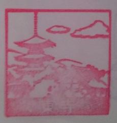 f:id:sasurai-neko:20160924145353j:plain