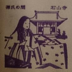 f:id:sasurai-neko:20160924145357j:plain
