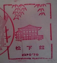 f:id:sasurai-neko:20160924145402j:plain
