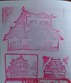 f:id:sasurai-neko:20160924145412j:plain