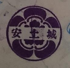 f:id:sasurai-neko:20160924145414j:plain