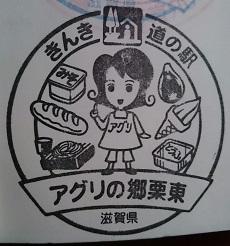 f:id:sasurai-neko:20160924145417j:plain