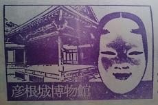 f:id:sasurai-neko:20160924145420j:plain