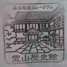 f:id:sasurai-neko:20160924145426j:plain