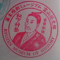 f:id:sasurai-neko:20160924145428j:plain