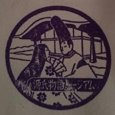 f:id:sasurai-neko:20160924145430j:plain
