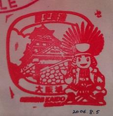 f:id:sasurai-neko:20160924145431j:plain