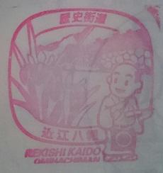 f:id:sasurai-neko:20160924145433j:plain