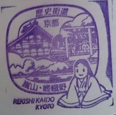 f:id:sasurai-neko:20160924145434j:plain