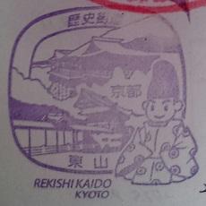 f:id:sasurai-neko:20160924145435j:plain