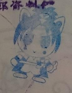 f:id:sasurai-neko:20160924145441j:plain